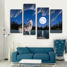 2017 Newest Watercolor 4pcs Wall Art medern abstract animal wolf and moon Canvas Print Painting Custom Art For Hotel Decor