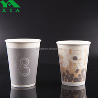 logo printing double wall foam coated coffee paper cups