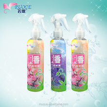 air purifier freshener spray/ozone fragrance diffuser air freshener spray