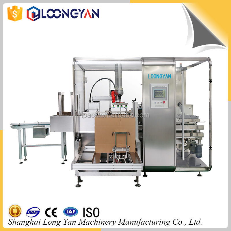 KZF550R Automatic Pharmaceutical Packaging Production Line