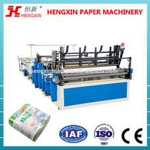 Toilet Tissue Paper and Kitchen Towel Laminated Making Machine with Embosser, Toilet Paper Manufacturing Machine