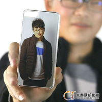 Software and cutter for personalized mobile phone case