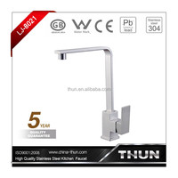 Single handle brushed stainless steel lavatory faucet