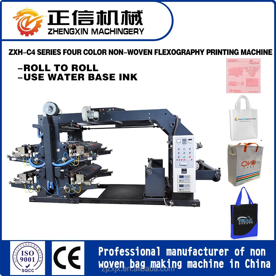 High Speed Automatical 4 Color Flexo Printing Machine price