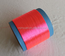 Colored High Tenacity Low Elongation 100% Polyester Hot Melt Yarn