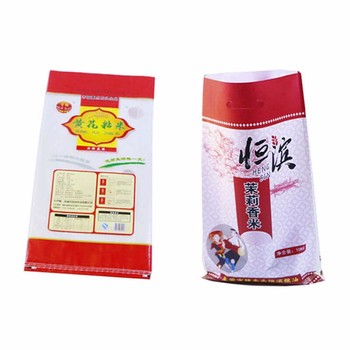 sell like hot cake 50 kg pp printed sack for rice packing