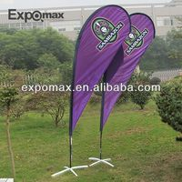 2014 Braszil World Cup teardrop / beach flags