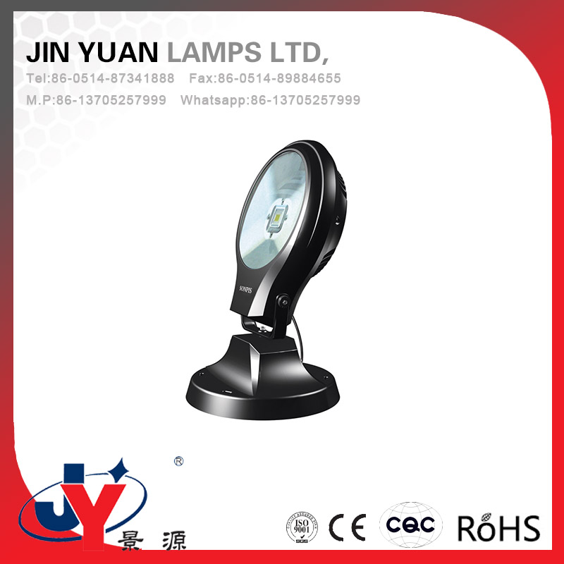 High-end atmosphere Significant economic benefits outdoor flood light parts