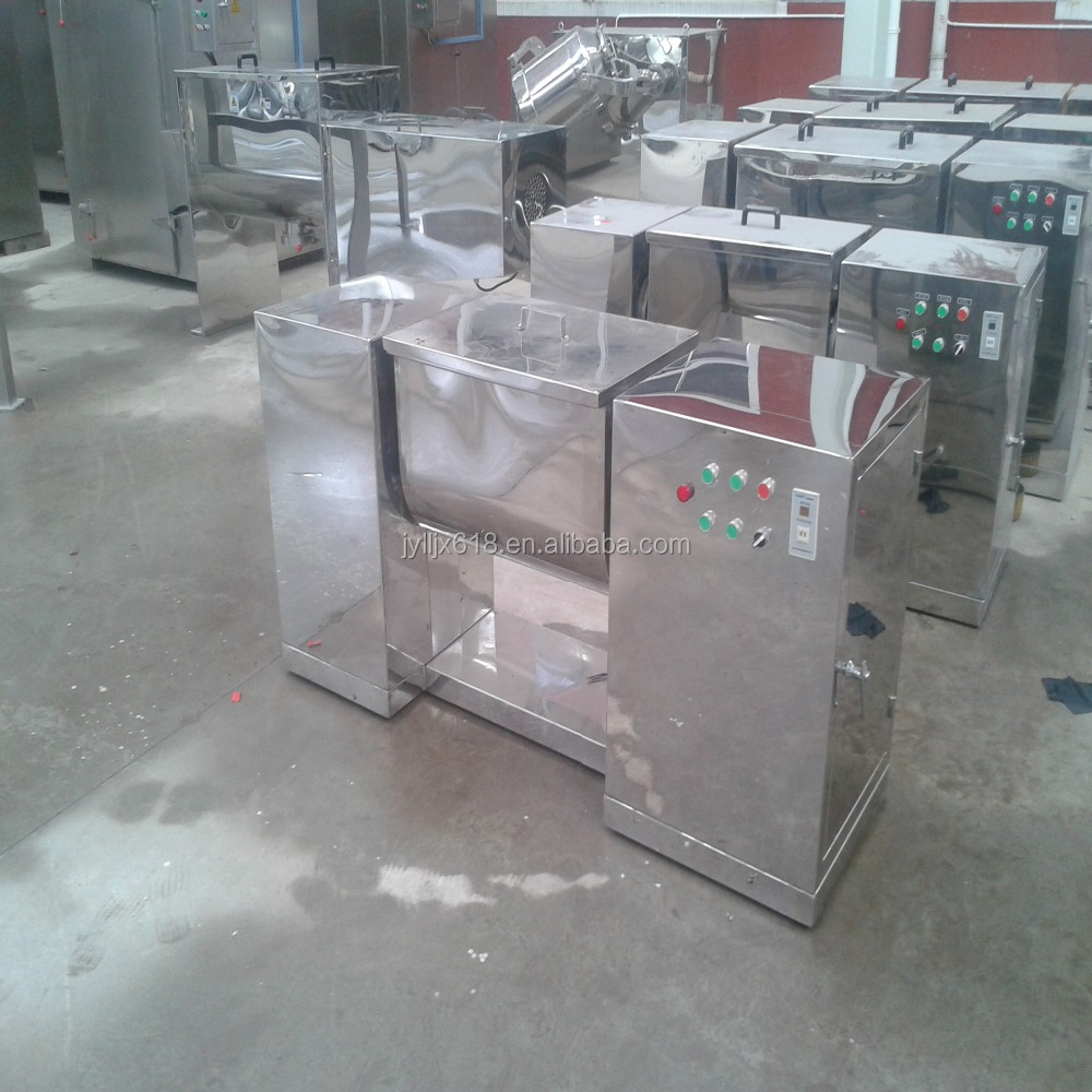 trough type mixing machine