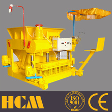 latest technology egg laying brick making machines