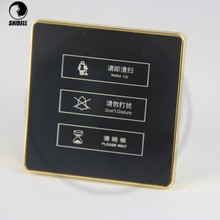 SHIBELL 2017 new design hotel room control system dnd switch