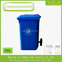 YGX-100L home use rubbish