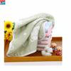 /product-detail/promotional-organic-baby-hooded-towel-with-hooded-60726327752.html