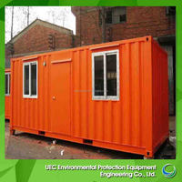 The most popular mobile portable toilet