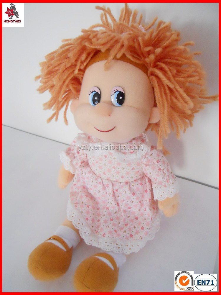toy factory direct sale 25cm cute plush doll with dress