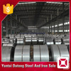 /product-detail/2015-high-quality-steel-coil-ss400-q235b-q345b-60219990410.html