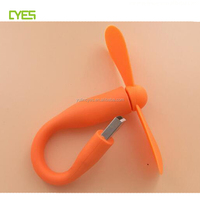 Promotional Items China Silicone 5V mini usb mini fan usb fan