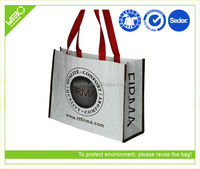 Recycled foldable pp woven bag in alibaba