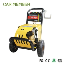 high pressure automatic cleaner car washing machine car wash equipment price