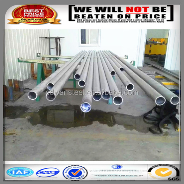 INCOLOY 800 / N08800 / 1.4876 alloy metal tube/sheet/strip/bar
