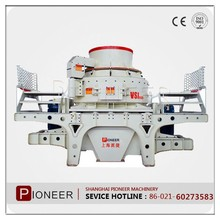 New type fine Sand recycling machine