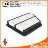 Car Engine Generator Air Filter 8362 JA0024 JA 0024 28113-17500 71760835