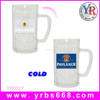 wholesale cold water glass tumbler color changing mini glass beer mug