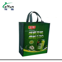 Custom Musette Ecological Cheap Parachute Material Propathene Nonwoven Bag