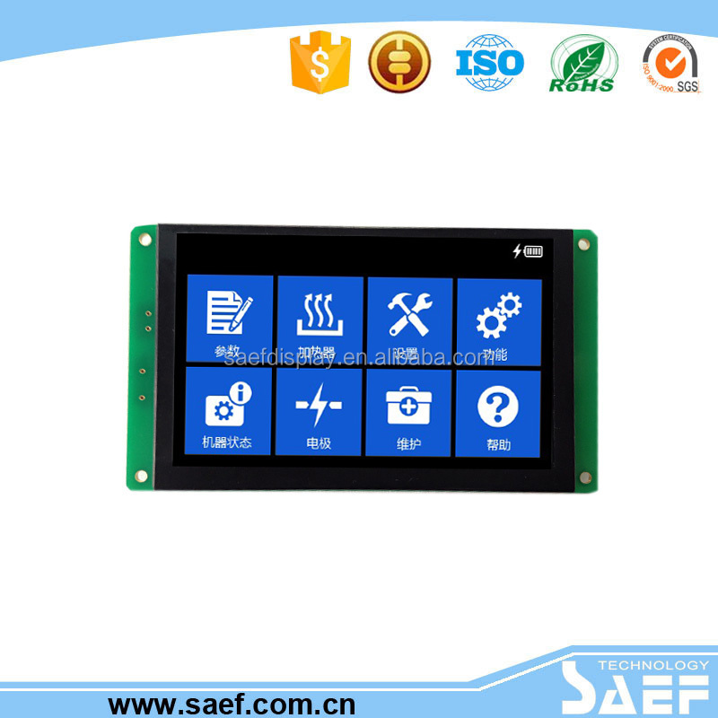 Lcd display 4.3 inch high resolution tft screen gps with perfect contrast(500:1)