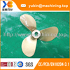 Precision machinery bronze marine pitch propeller with BV certificate
