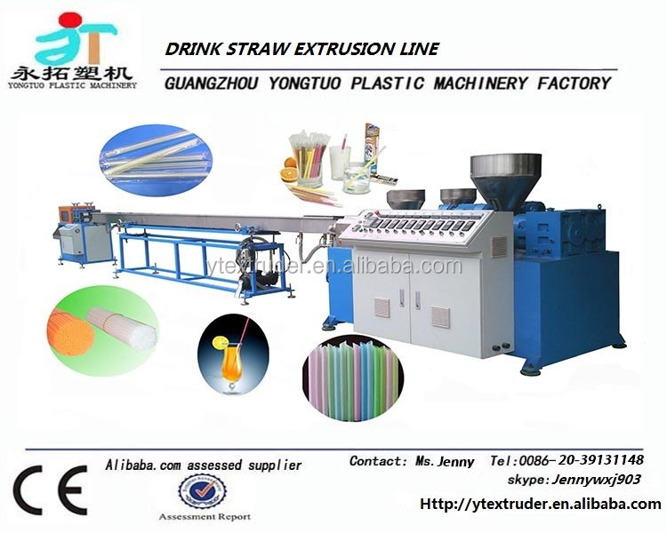High quality three color drink straw extrusion production line/making machine