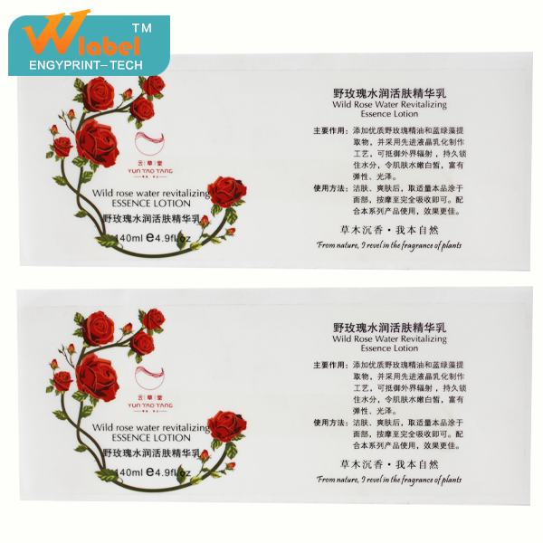 printing cosmetic jar labels best private label cosmetic manufacturers