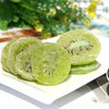 Market price best selling fresh Organic Chinese Dried Kiwi Fruit