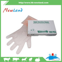 2015 new disposable arm length examination gloves