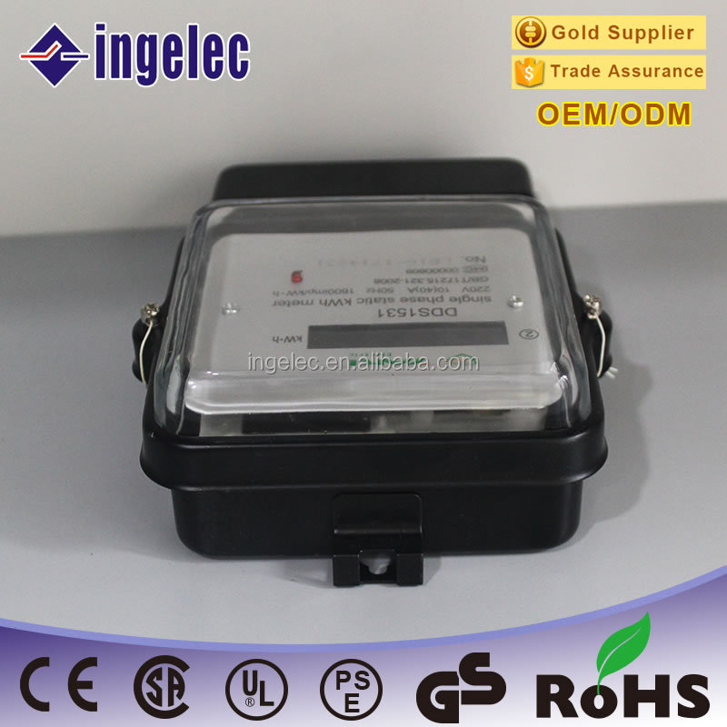 Yiwu Jinmin Yaki series single phase electricity meters electric current meters digital molded case energy meter