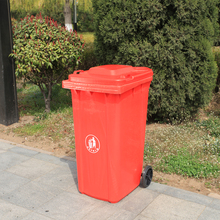 Red Automatic Outside Garden Waste Disposal Garbage Trash Can