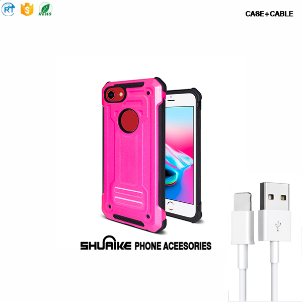 [SHUAIKE] New Armor rugged protective phone case for iphone 8 case