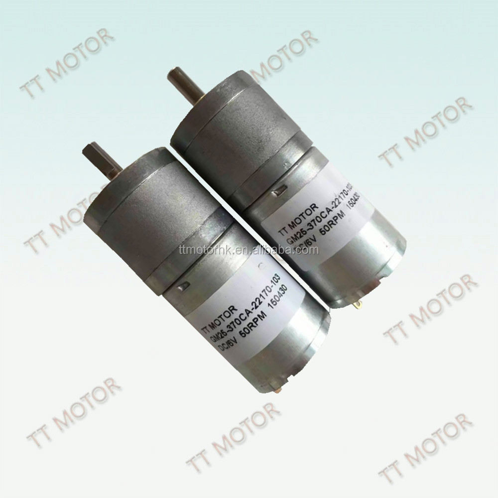 small size 4.5v electric dc motor for robot wheel