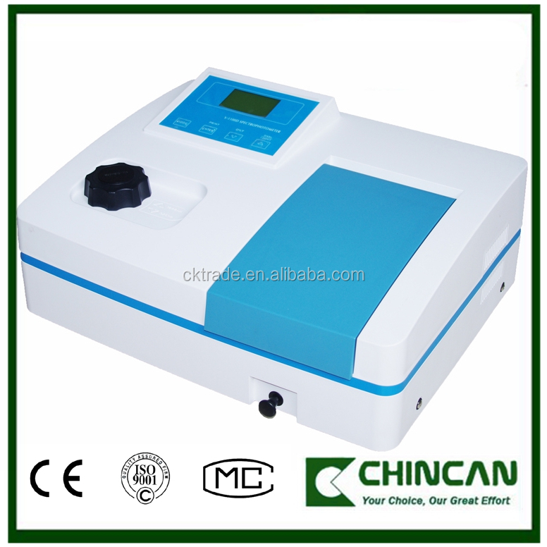 V-1100D High Quality Lab Portable Visible Spectrophotometer with best price