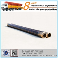 concrete pumping parts - Sany HOSE FOR CONCRETE