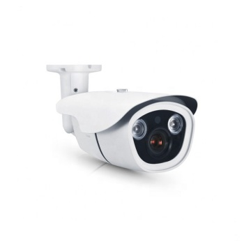 Good Image  3.0MP P2P Outdoor Bullet IP Camera De Surveillance