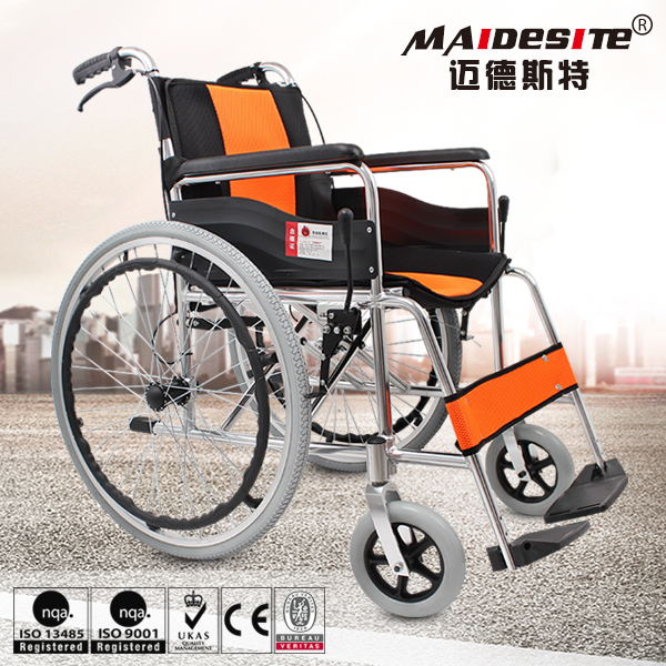 Handicap high back modern chairs with wheels on sale