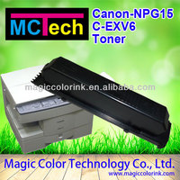 Compatible Copier Toner Cartridge NPG-15 C-EXV6 for Canon NP7161 NP7163 NP7214