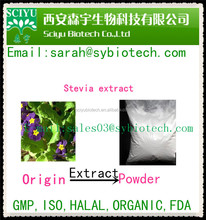 Stevia Extract 70% 80% 90% 95% / Water Soluble stevia leaves dried Powder