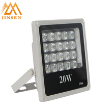 Free US$500 coupon Super Bright Outdoor 20w wireless led flood light