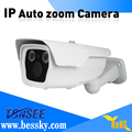 Bessky auto zoom 4MP IP Camera with 2.8-12mm Varifocal Infrared 1.3MP IP Camera