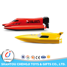 New arrival 2.4G high quality with mini pool rc gas power boat for sale