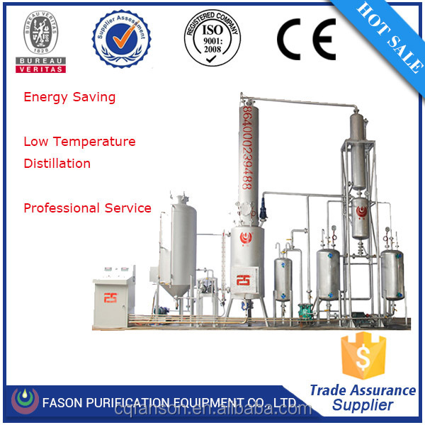 Used lubricating oil purifier and lube oil recycling system