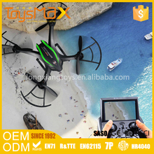 High quality LED professional uav drone with HD aerial camera