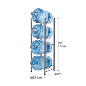 5 Gallon Water Bottle Shelves Metal Storage Display Rack Detachable Water Dispenser Rack